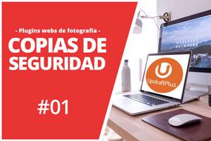 COPIAS-DE-SEGURIDAD-PARA-TU-WEB-DE-FOTOGRAFÍA